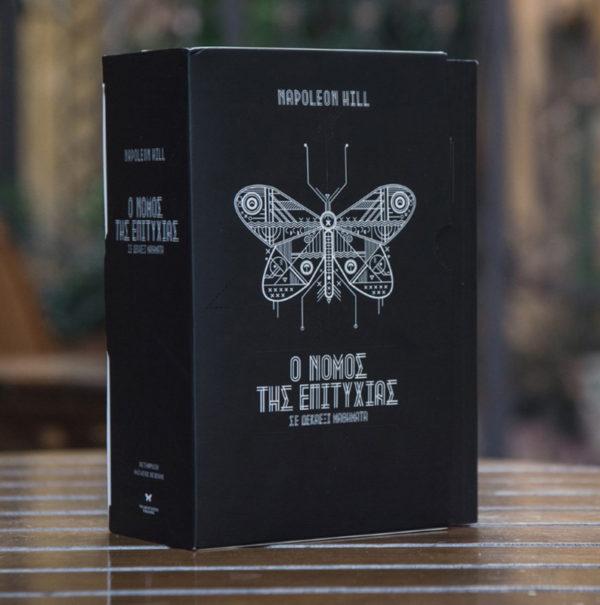 βιβλίο αυτοβελτίωσης