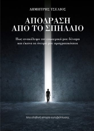 APODRASI_cover