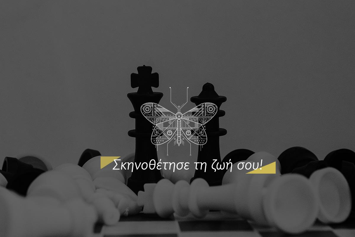 protoboulia-kai-igesia.jpg2